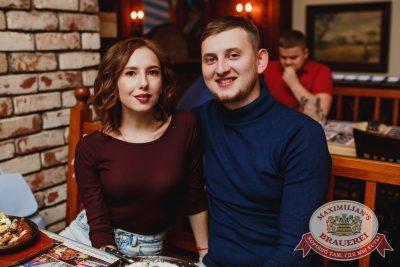 «Октоберфест-2017»: баварское многоборье, 28 сентября 2017 - Ресторан «Максимилианс» Челябинск - 27