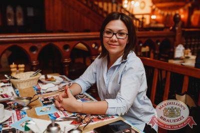 «Октоберфест-2017»: баварское многоборье, 28 сентября 2017 - Ресторан «Максимилианс» Челябинск - 29