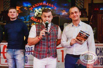 «Октоберфест-2017»: баварское многоборье, 28 сентября 2017 - Ресторан «Максимилианс» Челябинск - 3