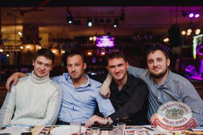 «Октоберфест-2017»: баварское многоборье, 28 сентября 2017 - Ресторан «Максимилианс» Челябинск - 30