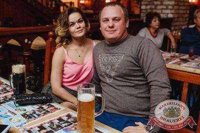 «Октоберфест-2017»: баварское многоборье, 28 сентября 2017 - Ресторан «Максимилианс» Челябинск - 33