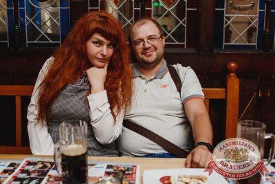 «Октоберфест-2017»: баварское многоборье, 28 сентября 2017 - Ресторан «Максимилианс» Челябинск - 34