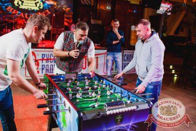 «Октоберфест-2017»: баварское многоборье, 28 сентября 2017 - Ресторан «Максимилианс» Челябинск - 7