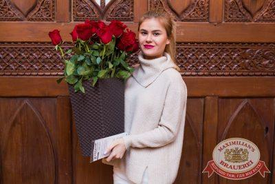 Группа «КАР-МЭН», 5 октября 2017 - Ресторан «Максимилианс» Челябинск - 1