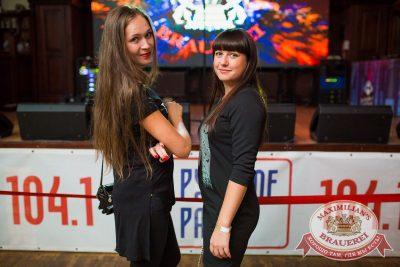 Группа «КАР-МЭН», 5 октября 2017 - Ресторан «Максимилианс» Челябинск - 10