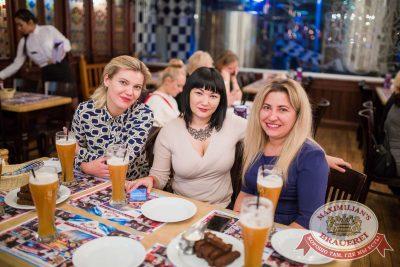 Группа «КАР-МЭН», 5 октября 2017 - Ресторан «Максимилианс» Челябинск - 12