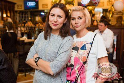 Группа «КАР-МЭН», 5 октября 2017 - Ресторан «Максимилианс» Челябинск - 14