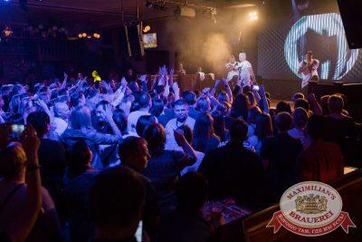 Группа «КАР-МЭН», 5 октября 2017 - Ресторан «Максимилианс» Челябинск - 18