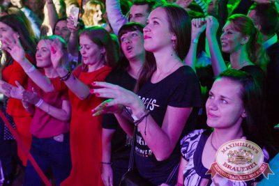 Группа «КАР-МЭН», 5 октября 2017 - Ресторан «Максимилианс» Челябинск - 23