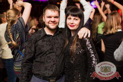 Группа «КАР-МЭН», 5 октября 2017 - Ресторан «Максимилианс» Челябинск - 25