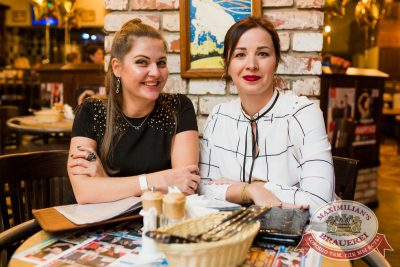 Группа «КАР-МЭН», 5 октября 2017 - Ресторан «Максимилианс» Челябинск - 26