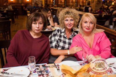Группа «КАР-МЭН», 5 октября 2017 - Ресторан «Максимилианс» Челябинск - 27