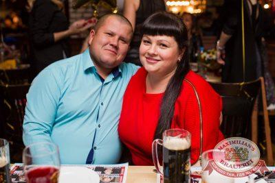 Группа «КАР-МЭН», 5 октября 2017 - Ресторан «Максимилианс» Челябинск - 29