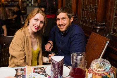 Группа «КАР-МЭН», 5 октября 2017 - Ресторан «Максимилианс» Челябинск - 30