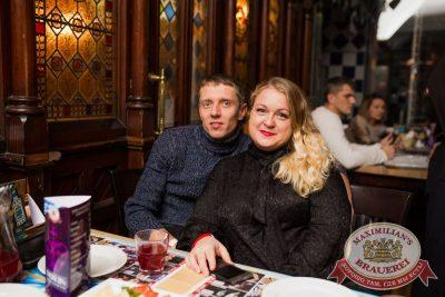 Группа «КАР-МЭН», 5 октября 2017 - Ресторан «Максимилианс» Челябинск - 31