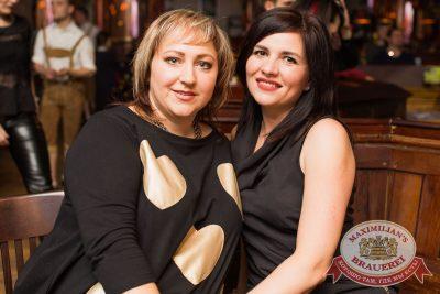 Группа «КАР-МЭН», 5 октября 2017 - Ресторан «Максимилианс» Челябинск - 33