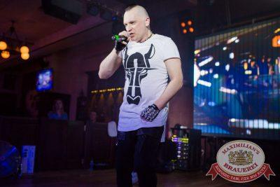 Группа «КАР-МЭН», 5 октября 2017 - Ресторан «Максимилианс» Челябинск - 6