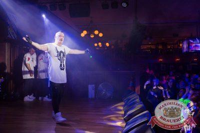 Группа «КАР-МЭН», 5 октября 2017 - Ресторан «Максимилианс» Челябинск - 9