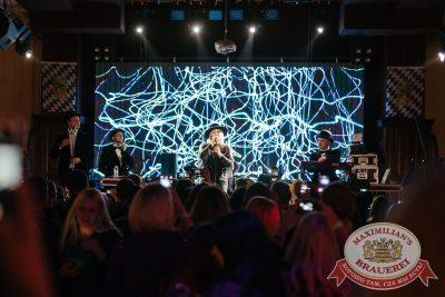 Ева Польна, 11 октября 2017 - Ресторан «Максимилианс» Челябинск - 1