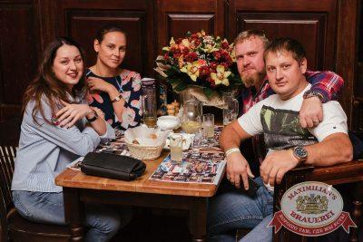 Ева Польна, 11 октября 2017 - Ресторан «Максимилианс» Челябинск - 10