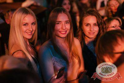 Ева Польна, 11 октября 2017 - Ресторан «Максимилианс» Челябинск - 14