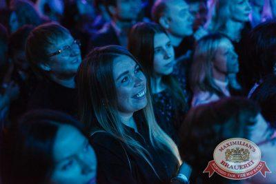 Ева Польна, 11 октября 2017 - Ресторан «Максимилианс» Челябинск - 15