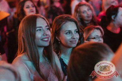Ева Польна, 11 октября 2017 - Ресторан «Максимилианс» Челябинск - 16
