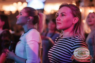 Ева Польна, 11 октября 2017 - Ресторан «Максимилианс» Челябинск - 17