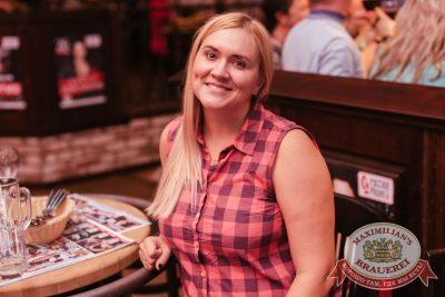 Ева Польна, 11 октября 2017 - Ресторан «Максимилианс» Челябинск - 19