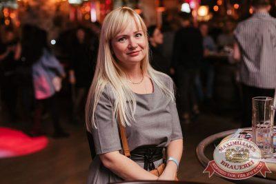 Ева Польна, 11 октября 2017 - Ресторан «Максимилианс» Челябинск - 20