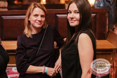 Ева Польна, 11 октября 2017 - Ресторан «Максимилианс» Челябинск - 22