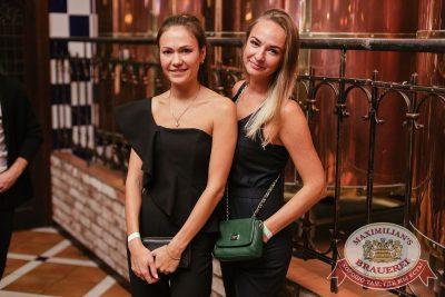 Ева Польна, 11 октября 2017 - Ресторан «Максимилианс» Челябинск - 23