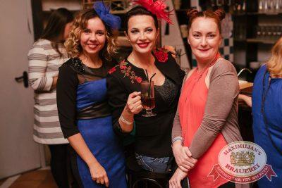 Ева Польна, 11 октября 2017 - Ресторан «Максимилианс» Челябинск - 24