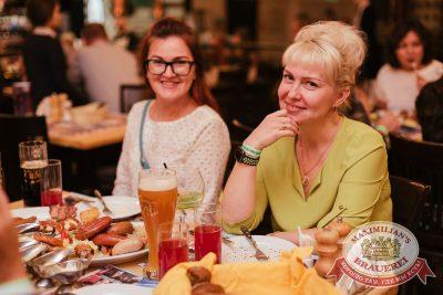 Ева Польна, 11 октября 2017 - Ресторан «Максимилианс» Челябинск - 26