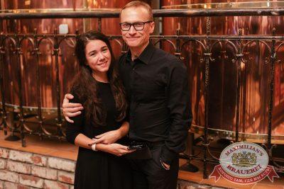Ева Польна, 11 октября 2017 - Ресторан «Максимилианс» Челябинск - 27