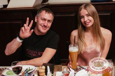 Ева Польна, 11 октября 2017 - Ресторан «Максимилианс» Челябинск - 28