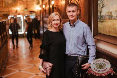 Ева Польна, 11 октября 2017 - Ресторан «Максимилианс» Челябинск - 30