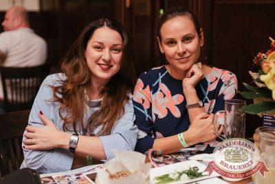 Ева Польна, 11 октября 2017 - Ресторан «Максимилианс» Челябинск - 34