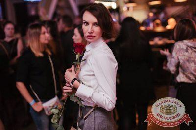 Ева Польна, 11 октября 2017 - Ресторан «Максимилианс» Челябинск - 35