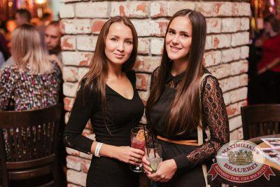 Ева Польна, 11 октября 2017 - Ресторан «Максимилианс» Челябинск - 36
