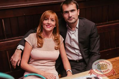 Ева Польна, 11 октября 2017 - Ресторан «Максимилианс» Челябинск - 38