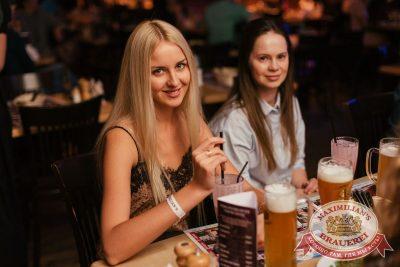 Ева Польна, 11 октября 2017 - Ресторан «Максимилианс» Челябинск - 39