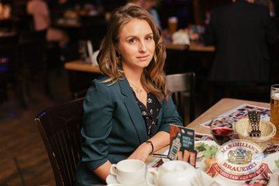 Ева Польна, 11 октября 2017 - Ресторан «Максимилианс» Челябинск - 40