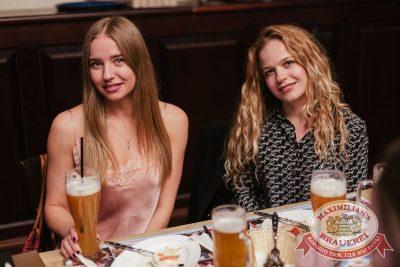 Ева Польна, 11 октября 2017 - Ресторан «Максимилианс» Челябинск - 41