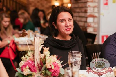 Ева Польна, 11 октября 2017 - Ресторан «Максимилианс» Челябинск - 44