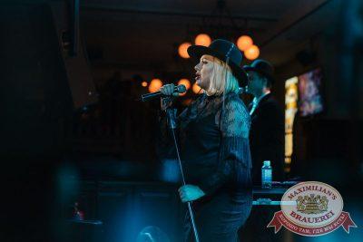 Ева Польна, 11 октября 2017 - Ресторан «Максимилианс» Челябинск - 5