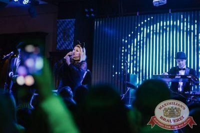 Ева Польна, 11 октября 2017 - Ресторан «Максимилианс» Челябинск - 8