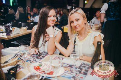 «Дыхание ночи»: DJ Lil'M (Москва), 14 октября 2017 - Ресторан «Максимилианс» Челябинск - 11