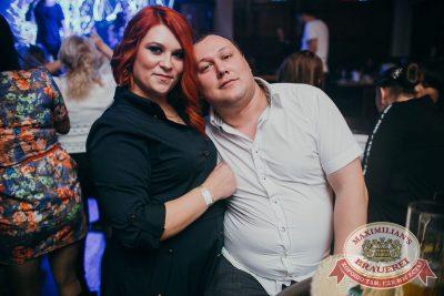 «Дыхание ночи»: DJ Lil'M (Москва), 14 октября 2017 - Ресторан «Максимилианс» Челябинск - 14