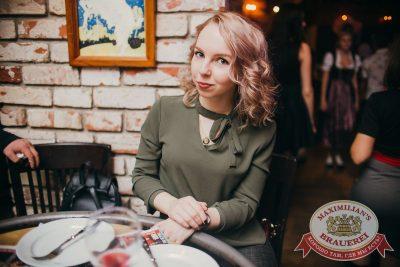 «Дыхание ночи»: DJ Lil'M (Москва), 14 октября 2017 - Ресторан «Максимилианс» Челябинск - 15